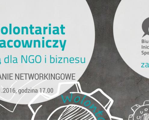 spotkania-networkingowe-dla-ngo-i-biznesu
