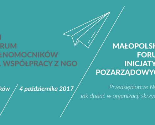 Slajd_otwierajacy_FIP_2017